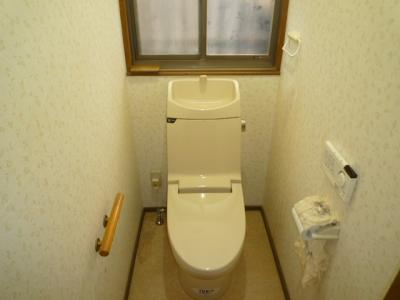 【トイレ】長尾二丁目5番17号