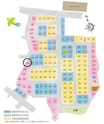 【区画図】大平2丁目 グリーンパーク大平 110号地