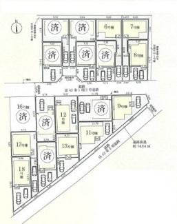 【区画図】調布市深大寺北町3丁目 全18棟 13号棟 仲介手数料無料