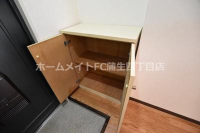 【玄関】レジデンスマルゼンパートⅢ