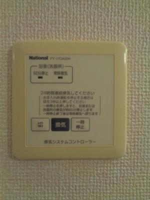 【設備】グランキューブTANABE