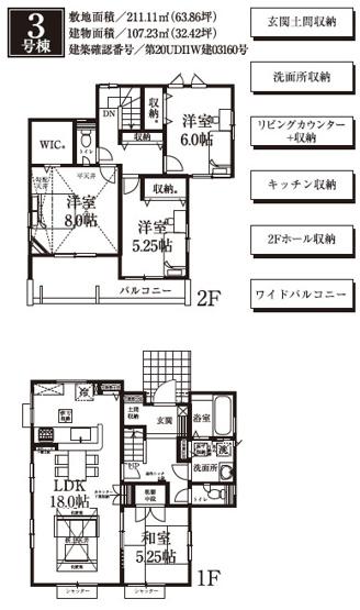 3号棟 キッチンからお部屋全体を見渡しやすい間取りです。