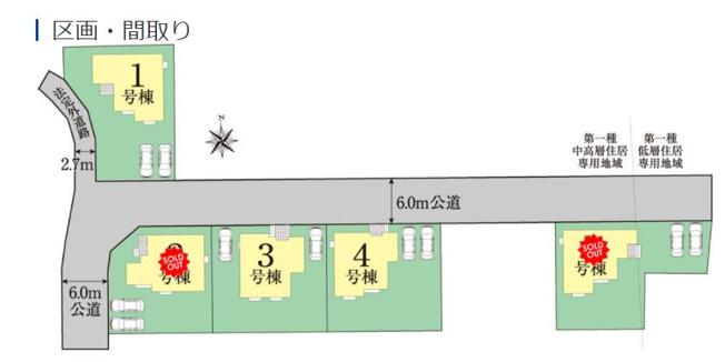 3号棟 前面道路が6mもありますのでお車の運転が苦手な方でもラクラク駐車できます。