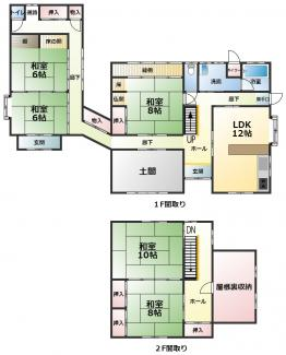 部屋数が多いのが魅力的。大家族の方にもお勧めです。