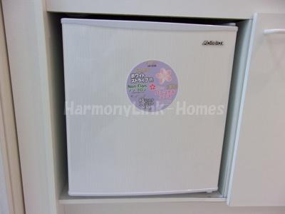 ハーモニーテラス池袋Ⅱのミニ冷蔵庫★