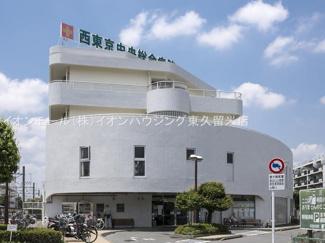 西東京中央総合病院(約461m)