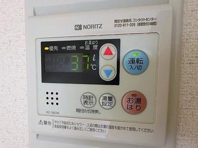 【設備】司城ビル