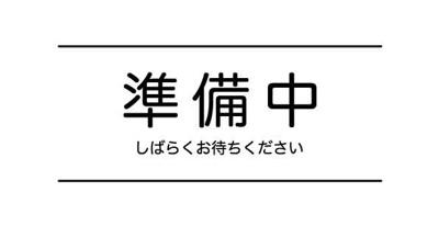 【駐車場】エイリックスタイルアスバ貝塚駅(エイリックスタイルアスバカイヅカエキ)