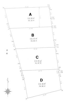 ■全4区画!! 土地34坪~35坪♪♪ 建坪30坪まで標準仕様♪♪