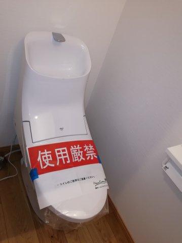 【トイレ】灘区記田町5丁目未使用戸建