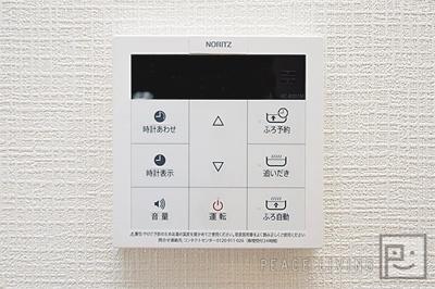 【設備】第1眉山マンション