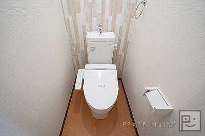【トイレ】第1眉山マンション