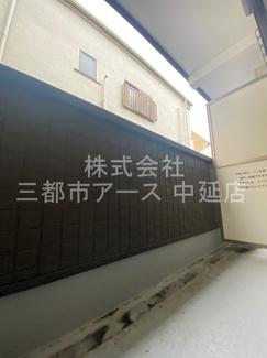 M'togoshi(エムトゴシ)