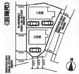 【区画図】箕面市西小路2丁目 新築戸建 2号棟