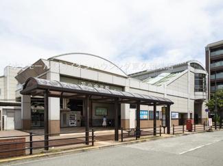 西武鉄道新宿線「花小金井」駅(約2,200m)