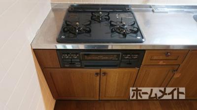 【キッチン】エステート樋口