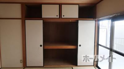 【独立洗面台】エステート樋口