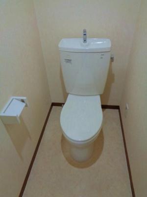 【トイレ】コーポ矢柄