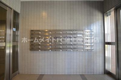 【その他共用部分】シャトレ緑橋
