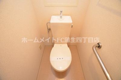 【トイレ】シャトレ緑橋