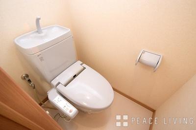 【トイレ】サンシャインコート今岡A