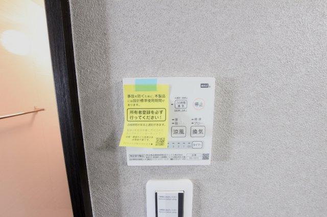 【浴室】エバーライフ桜坂