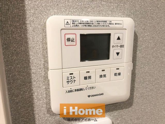 ミストサウナ付浴室暖房乾燥機完備