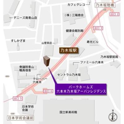 【地図】パークホームズ六本木乃木坂アーバン レジデンス