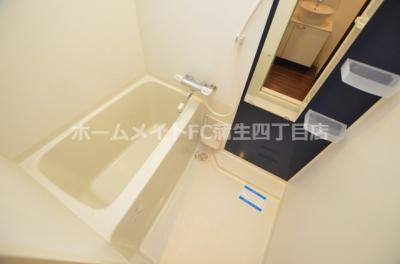 【浴室】T's SQUARE大阪城