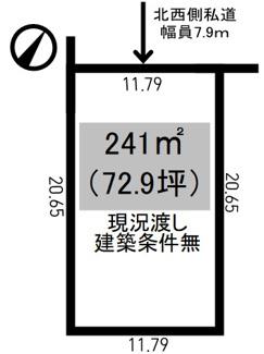 【土地図】公園町 売土地