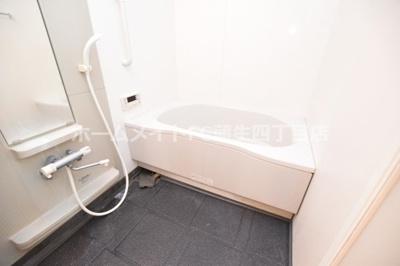 【浴室】グレイスパルコート