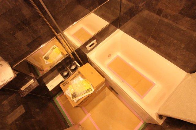 【浴室】ジャルディーノ関目