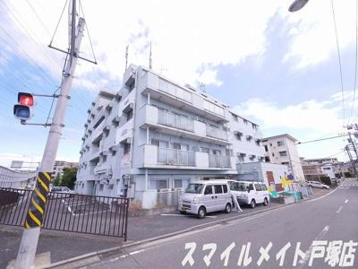 【外観】ロイアルハイツ戸塚