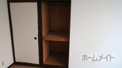 【収納】長澤ハイツA棟