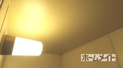 【浴室】長澤ハイツA棟