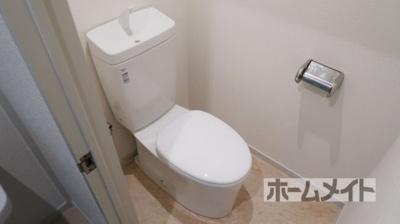 【トイレ】長澤ハイツA棟