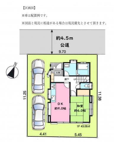 【区画図】武蔵村山市大南1丁目 中古一戸建