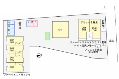 【駐車場】アリエッタ鎌倉