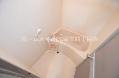 【浴室】フロム城東