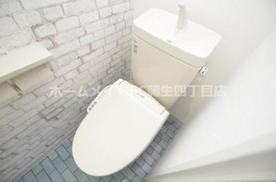 【トイレ】TSマンション