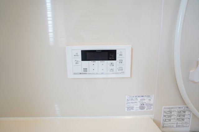 シンプルで使いやすい給湯器スイッチ!