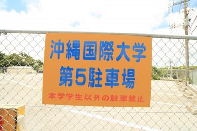 【周辺】トーマス宜野湾