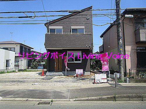 平塚市横内 新築一戸建て B棟 全2区画