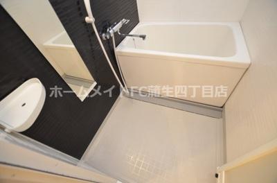 【浴室】グランカーサ都島