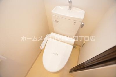 【トイレ】グランカーサ都島