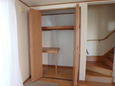 【キッチン】エースコート古川北