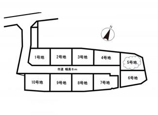 【土地図】近江八幡市加茂町 5号地 売土地