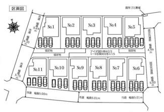 【区画図】沼津市大岡 新築戸建 8号棟