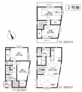 DKは床暖房付!3階の洋室は勾配天井で開放感あります。バルコニーも両面あるので通風良好!