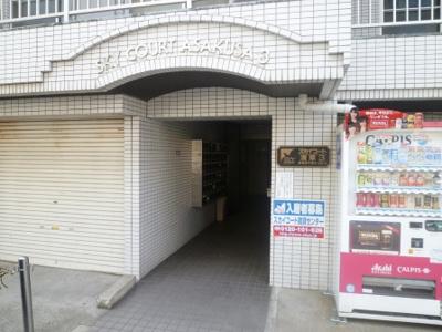 【エントランス】スカイコート浅草第3